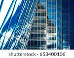 modern office buildings in... | Shutterstock . vector #653400106