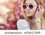outdoor close up portrait of... | Shutterstock . vector #653427349