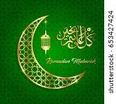 ramadan   Shutterstock .eps vector #653427424