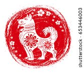 chinese new year festive vector ... | Shutterstock .eps vector #653446003