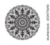hand drawn mandala ornament... | Shutterstock .eps vector #653475640