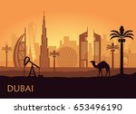 abstract skyline of dubai at... | Shutterstock .eps vector #653496190
