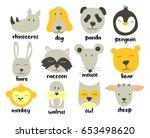 vector  cute illustration of... | Shutterstock .eps vector #653498620