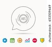 abs icon. brakes antilock... | Shutterstock .eps vector #653509669