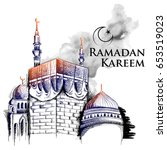 illustration of ramadan kareem  ... | Shutterstock .eps vector #653519023