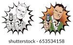 stock illustration. people in... | Shutterstock .eps vector #653534158