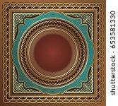 golden ornate decorative design   Shutterstock .eps vector #653581330