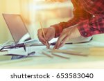 close up man working of... | Shutterstock . vector #653583040