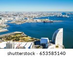 Cityscape of Yokohama Minatomirai Area in Yokohama City, Kanagawa Prefecture, Japan. Yokohama Minato Mirai is an area facing Yokohama Port