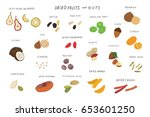 dried fruits and nuts food... | Shutterstock .eps vector #653601250