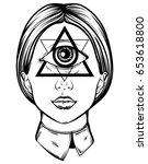 vector hand drawn illustration... | Shutterstock .eps vector #653618800