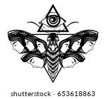 vector hand drawn illustration... | Shutterstock .eps vector #653618863