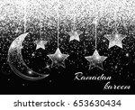 ramadan kareem islamic pattern. ... | Shutterstock . vector #653630434