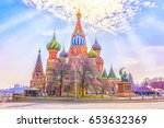 saint basil's cathedral in red... | Shutterstock . vector #653632369