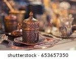 Traditional Turkish Coffee Cup