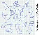 arrows. hand drawn sketch.... | Shutterstock . vector #653680444