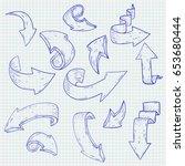 arrows. hand drawn sketch....   Shutterstock . vector #653680444