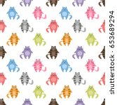 seamless pattern with colorful... | Shutterstock . vector #653689294
