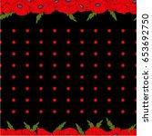 seamless vector pattern.... | Shutterstock .eps vector #653692750