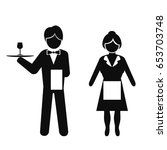 waiter and waitress icon | Shutterstock .eps vector #653703748