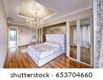 russia  moscow   modern... | Shutterstock . vector #653704660