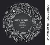 a set of kitchen utensils.... | Shutterstock .eps vector #653738800