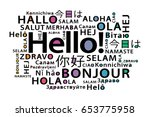 hello in different languages... | Shutterstock .eps vector #653775958