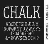 retro chalk board alphabet font....   Shutterstock .eps vector #653817118