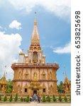 phuket  thailand   april 30 ...   Shutterstock . vector #653825698