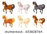 cute cartoon horse illustration ... | Shutterstock .eps vector #653828764