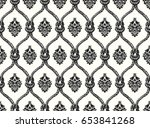 rope seamless tied fishnet... | Shutterstock . vector #653841268