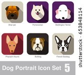 dog  animal face character icon ... | Shutterstock .eps vector #653848114