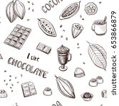 vector pattern of cocoa fruit ... | Shutterstock .eps vector #653866879