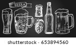 beer glass  mug  ribbon  bottle ... | Shutterstock .eps vector #653894560