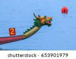 front of the traditional dragon ... | Shutterstock . vector #653901979