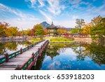 autumn of gyeongbokgung palace... | Shutterstock . vector #653918203
