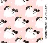 cute seamless pattern with... | Shutterstock .eps vector #653918524