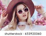 outdoor close up portrait of... | Shutterstock . vector #653920360