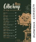 vector menu with price list ... | Shutterstock .eps vector #653935579