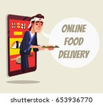 online delivery food isolated.... | Shutterstock .eps vector #653936770