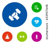 set of 6 training icons set... | Shutterstock .eps vector #653947648