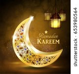 ramadan greetings vector | Shutterstock .eps vector #653980564