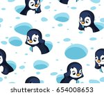 seamless pattern with funny... | Shutterstock .eps vector #654008653