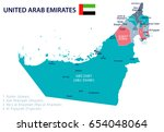 united arab emirates map and... | Shutterstock .eps vector #654048064