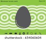chicken egg  icon  vector...