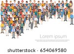 group of business people big... | Shutterstock .eps vector #654069580