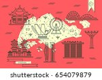 singapore map in flat line... | Shutterstock .eps vector #654079879