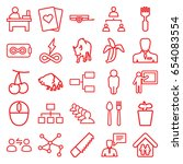 group icons set. set of 25... | Shutterstock .eps vector #654083554