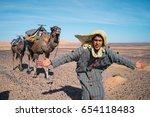 merzouga  morocco   january 8 ... | Shutterstock . vector #654118483