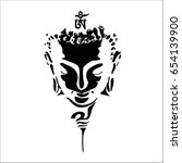 buddha head silhouette  drawing ... | Shutterstock .eps vector #654139900